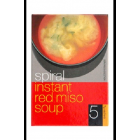 Groceries - Organic -  Instant Red Miso Soup 5 x 7g (Spiral)