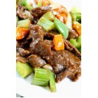 Meat - Beef - Marinated Sizzling Beef with Honey Mild chilli and garlic - South West  - 500g